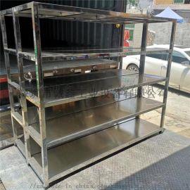 厂家直销不锈钢工作台304不锈钢货架