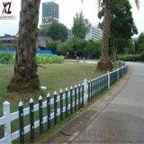 小区草坪护栏,市政塑钢护栏,草坪绿地栅栏加工
