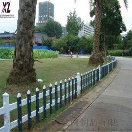 小區草坪護欄,市政塑鋼護欄,草坪綠地柵欄加工