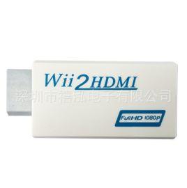 WII TO HDMI WII1080P视频转换器