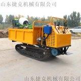 水田履带运输车 单履带爬山车 高性能 自卸农用车