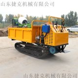 水田履帶運輸車 單履帶爬山車 高性能 自卸農用車