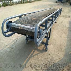 槽型散粮装车输送机 粮食皮带输送机 LJXY 胶带