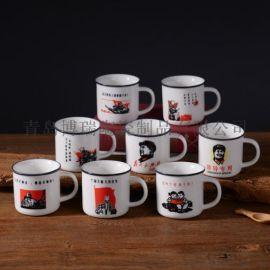 广告礼品陶瓷情侣咖啡杯