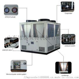 160P工业冷水机、风冷冷水机、水冷冷水机现货直销