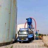 江苏粉煤灰倒运自吸式输送机 建材粉料装车气力输送机
