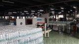 (矿泉水)纯净水生产线整线设备 小瓶水加工设备