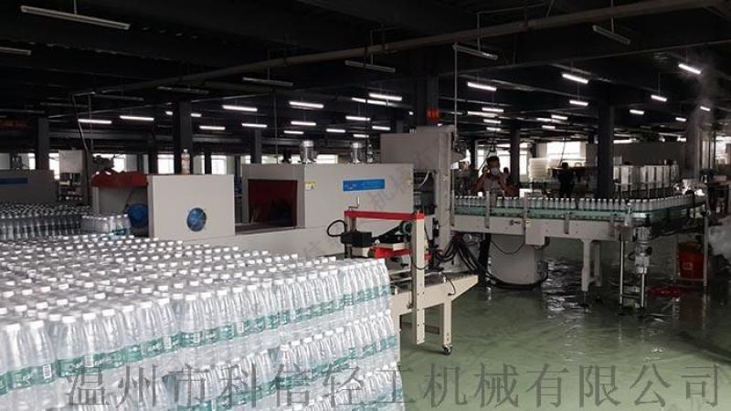 (礦泉水)純淨水生產線整線設備 小瓶水加工設備