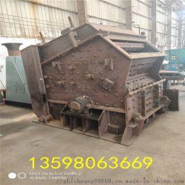 现货销售煤矸石破碎机反击式破碎机1315