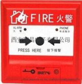 宝鸡海湾J-SAM-GST9122A手动报 按钮