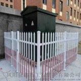 江苏镇江变压器护栏 配电房围栏