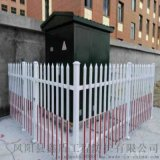 江蘇鎮江變壓器護欄 配電房圍欄