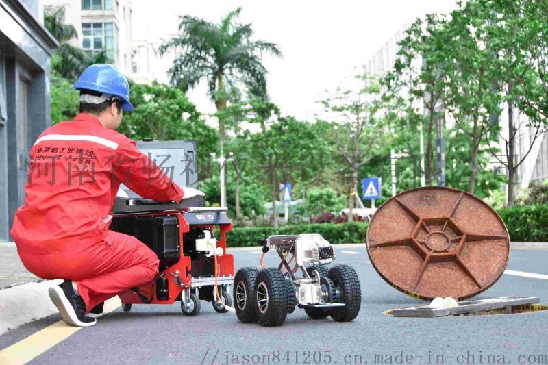 管道检测机器人厂家 管道检测机器人批发采购