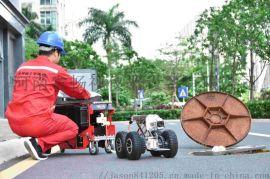 管道檢測機器人廠家 管道檢測機器人批發採購