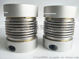 TINT供应铝合金丝杆步进大扭力弹性波纹管联轴器