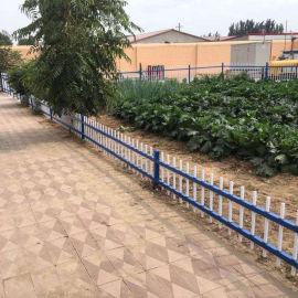 海南海口草坪栅栏 pvc塑钢护栏生产商