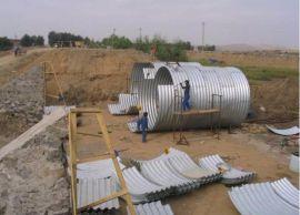 陕西金属波纹涵管  波纹钢板施工 排水