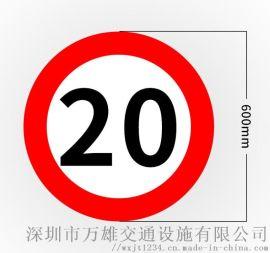 定做交通标志牌道路指示牌道路标识牌铝制交通指示标志