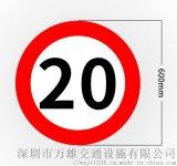 定做交通標志牌道路指示牌道路標識牌鋁制交通指示標志