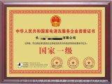 办理清洗家电资质证书认证咨询