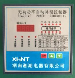 湘湖牌WHCKSG-3*0.2/0.25-6%串联电抗器样本