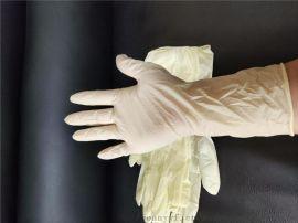 12寸乳胶手套、净化千级光/麻面