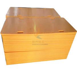 超高分子量聚乙烯板规格定制