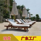 实木沙滩椅木质躺床二折躺床户外床阳台沙滩防腐木躺椅
