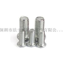 GB818十字盘头螺丝碳钢小螺丝十字盘头机牙螺丝
