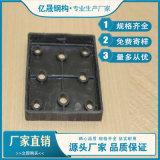 T型铝镁锰板支架 铝镁锰板支座支持定制 亿晟钢构