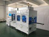 灌装机 免洗手液灌装机 瑞程 生产厂家