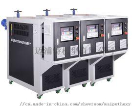 苏州导热油电加热器-复材行业设备控温用模温机