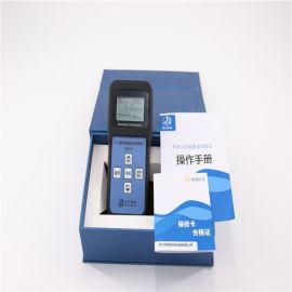 手持式辐射报 仪 个人辐射剂量报 仪