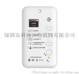 智能旅游设备系统无线讲解器 自动讲解导游机