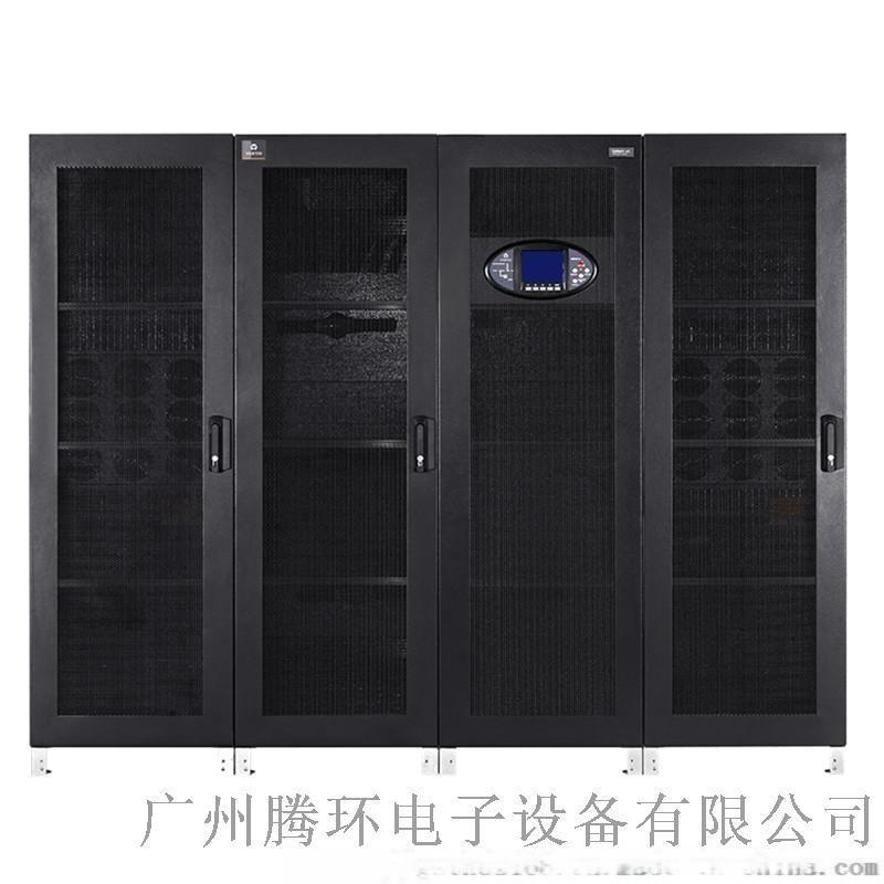 艾默生500KVA大功率UPS電源維諦技術