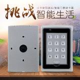 ic卡WG26讀頭 門禁感應讀卡器 門禁系統刷卡器