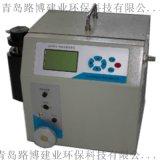 LB-6015型综合校准仪