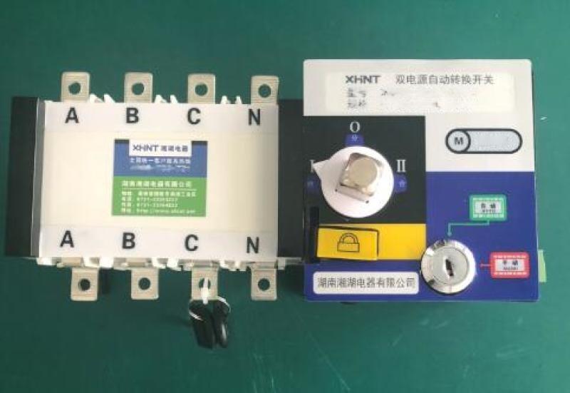 湘湖牌HUH1-630/3C11负荷开关安装尺寸