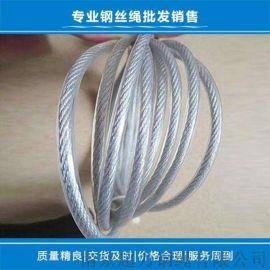 塗塑鋼絲繩 pvc鋼絲繩種類齊全 多種類型可選擇