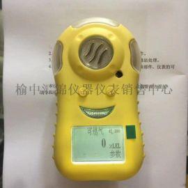 玉溪可燃气体检测仪13891857511