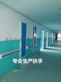 楼梯安全扶手A医院走廊楼梯扶手A医院楼梯塑料扶手140