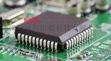 代理新唐NUC029LAN可提供技術支持