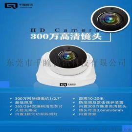 红外半球摄像机 内置音频工程专用