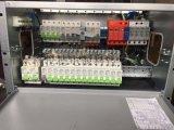 艾默生Netsure731A41-S5通信嵌入式电源