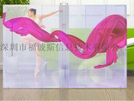 高通透率高透明度深圳直销室内p3.91LED透明屏