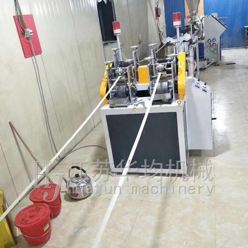 PVC封边条机器设备厂家