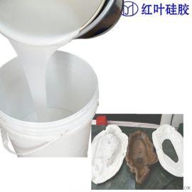 水泥制品模具硅胶制作流程