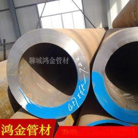 包鋼20g鍋爐管 133*20厚壁高壓鍋爐管
