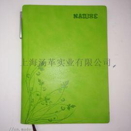 A5商务礼品定制仿皮笔记本记事本