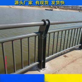 江门桥梁景观防撞栏杆 梅州来图定制不锈钢桥梁护栏